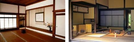 Interior vivienda tradicional japonesa.