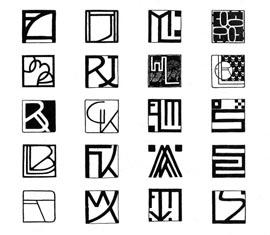Ejemplos de monogramas de artistas de la Secesión.