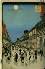 Pintura Ukiyo-e