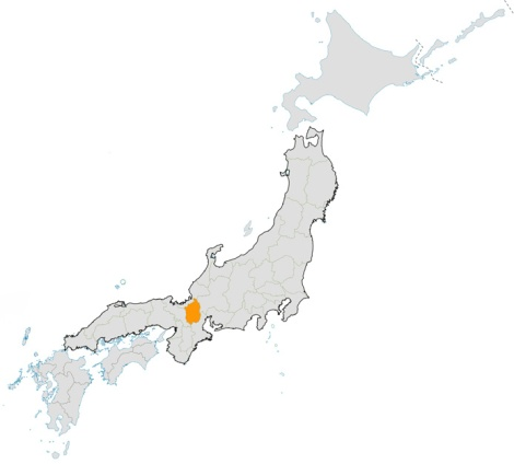 Japón, provincia de Shiga en la isla de Honshu.