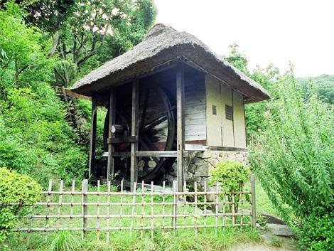 05_watermill