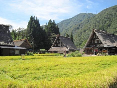 Shirakawago_casa Minka'