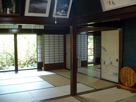 Interior casa Minka