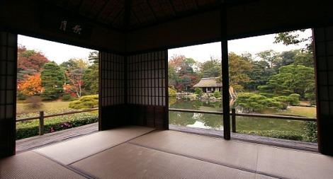 Villa Katsura. Vista hacia el lago.