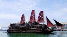 Bahía de Ha-Long_junk 6