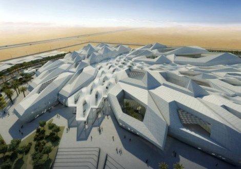 Centro de investigación King Abdullah - 00