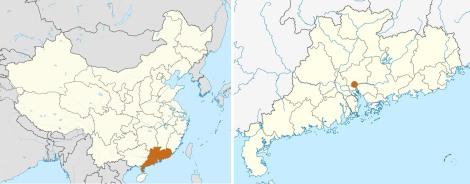 China - Provincia de Guangdong - Guangzhou