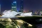 Opera de Guangzhou - 03