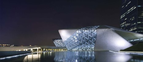 Opera de Guangzhou - 04