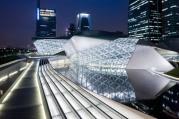 Opera de Guangzhou - 05