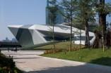 Opera de Guangzhou - 06