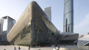Opera de Guangzhou - 13