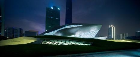 Opera de Guangzhou - 14